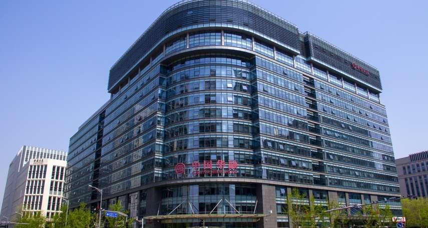 中國「殭屍企業」恆大、華融欠債高達14兆元!未爆彈太大顆,北京救或不救?