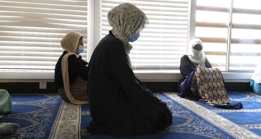 九一一,20年》身分危機、宗教歧視、敵意騷擾,美國穆斯林努力對抗揮之不去的偏見