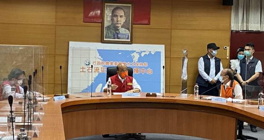 防禦璨樹颱風侵襲 蘇貞昌視察水保局防災應變情形