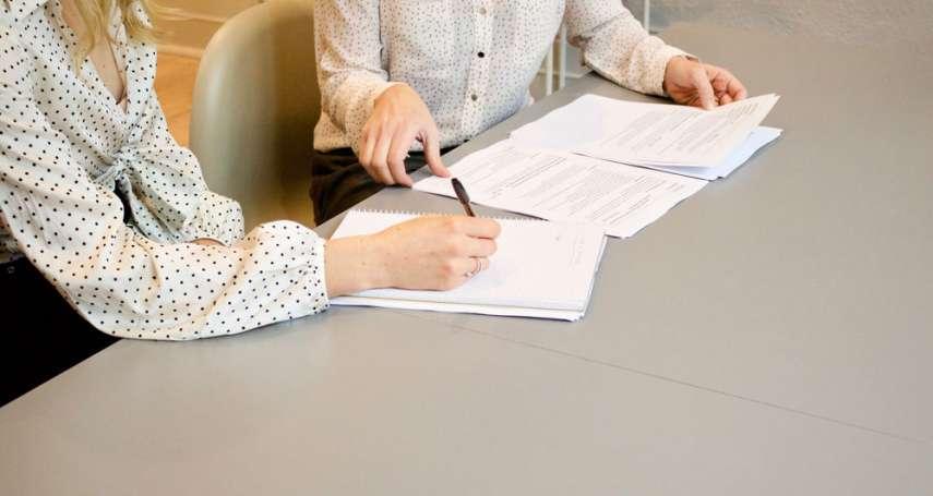想省遺產稅、提早做好財產傳承該怎麼做?10大常見問題,解決方案一次看