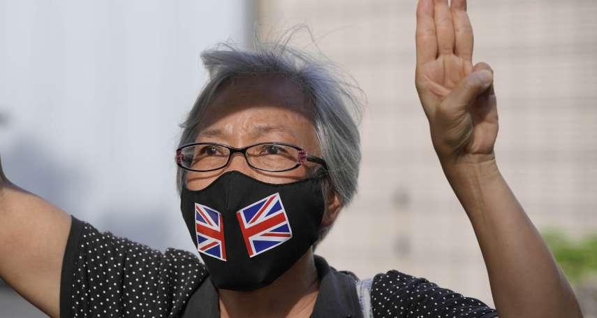 香港大抓捕》支聯會與鄒幸彤等人被控違反《香港國安法》 開審,全部不准保釋