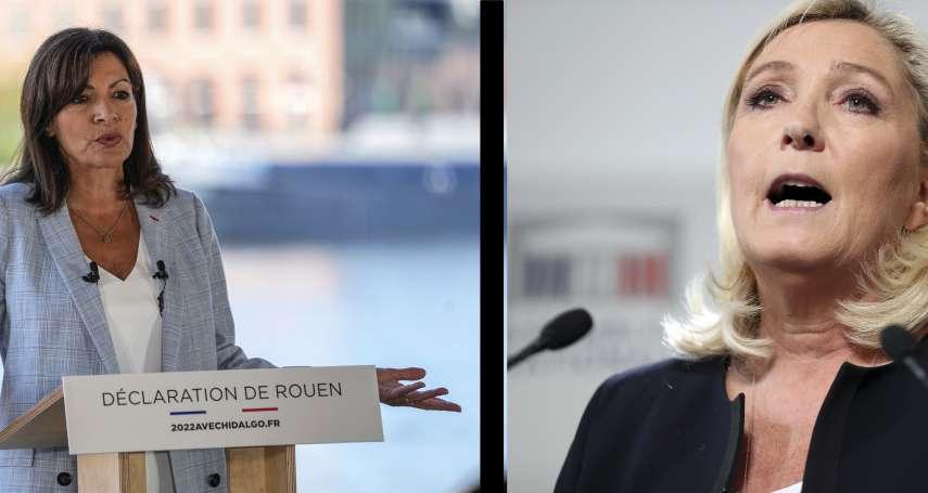 女將參戰!法國總統大選明春登場:左派首都市長、極右派掌門人挑戰馬克宏