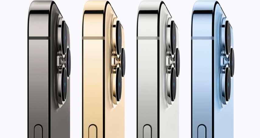 烏龍爆料讓衛星股暴漲暴跌:iPhone13支援衛星通訊為什麼這麼難?
