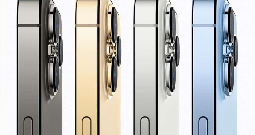 iPhone 13天藍、金色報到,最低22,900元起跳!APPLE發表會新品一次看,究竟亮點在哪裡?