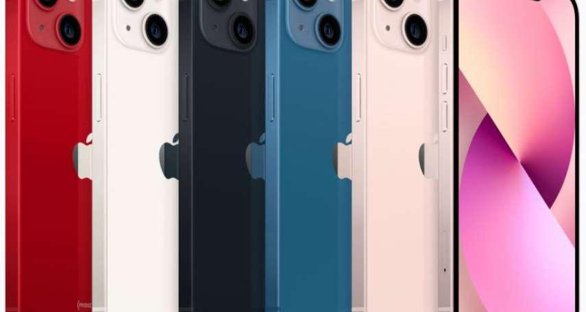 iPhone 13開箱實測!3C達人盤點最有感升級,電池續航力歷來最持久