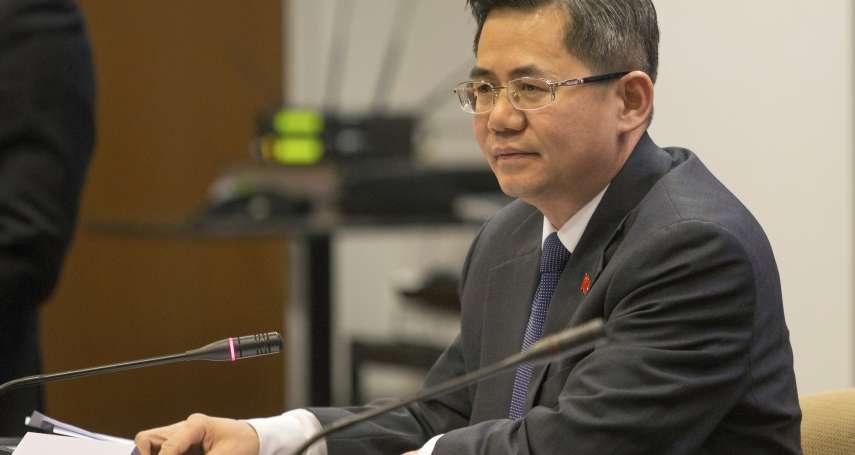 中國新任大使鄭澤光糗吃閉門羹!英國國會力挺遭北京制裁議員,拒絕他入內