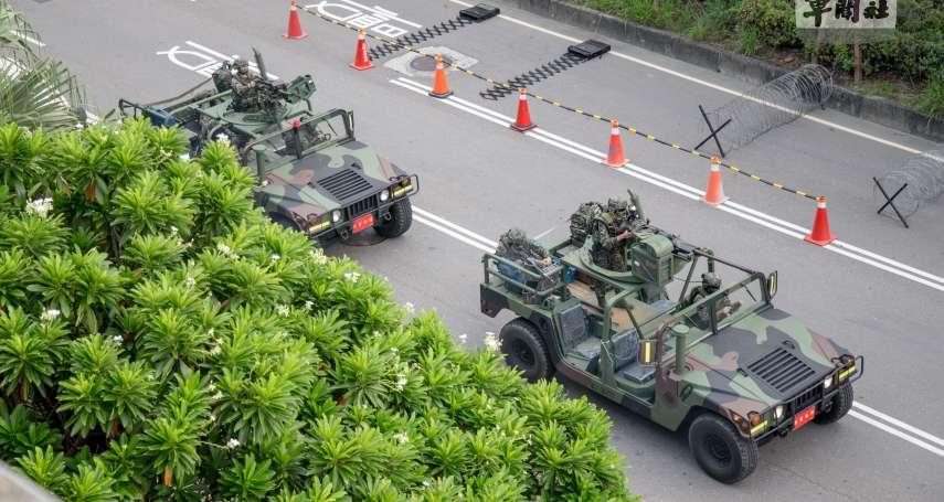 漢光演習》敵特攻進犯台北港 憲兵請君入甕 陸戰隊強大火力「收拾」