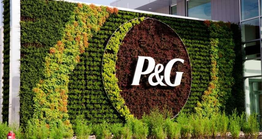 P&G 寶僑家品加速對抗氣候變遷進程  宣布將於2040年前達成淨零排放