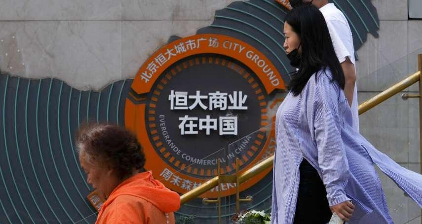 經濟越來越糟,房市泡沫也要破了!恆大債務炸彈一觸即發,中國真能見死不救?