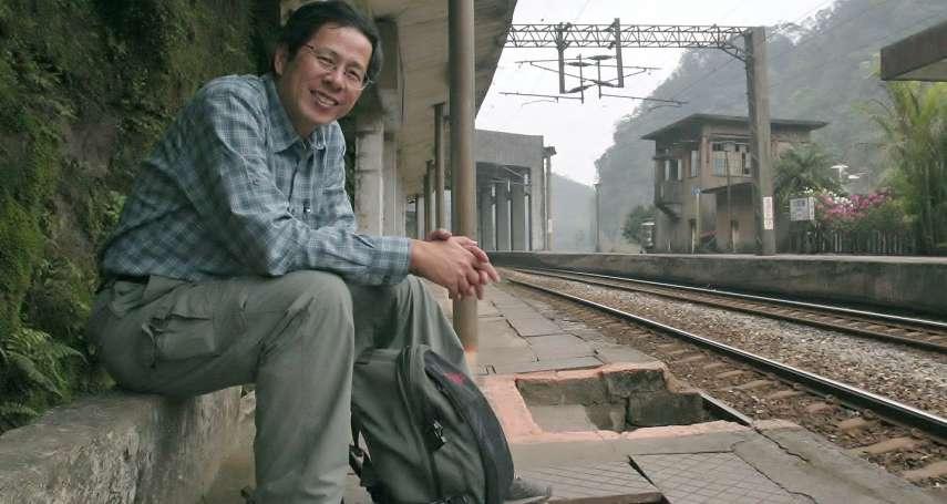 專訪》「車站在就還有生機!」劉克襄踏訪52個台鐵小站:地方創生是關鍵