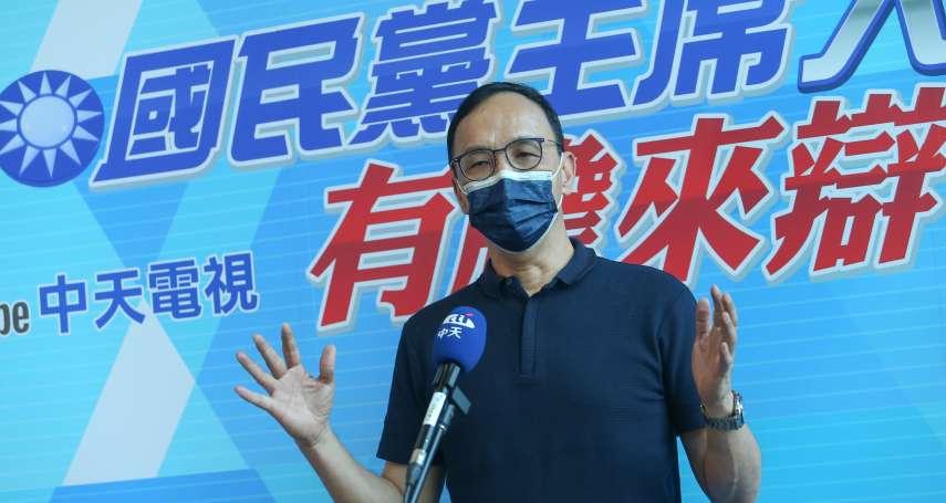 藍營地方首長接連表態力挺朱立倫  國民黨需要理性的領導者