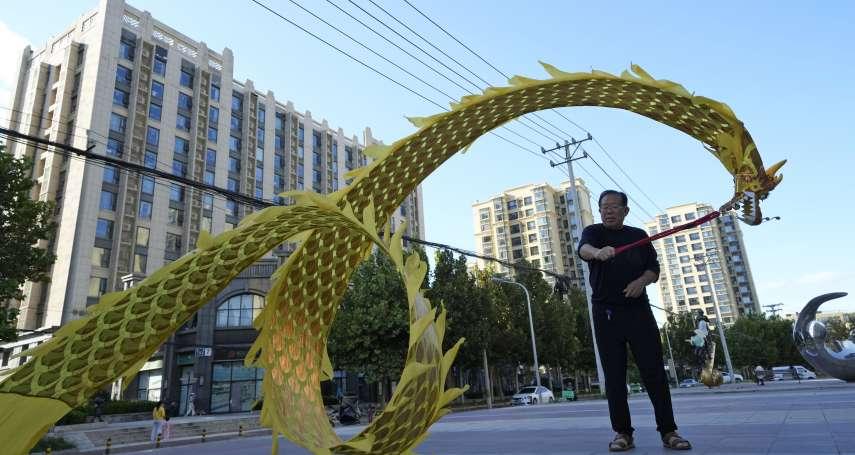 恒大不僅不是中國版雷曼時刻,更有可能成為中國轉型契機