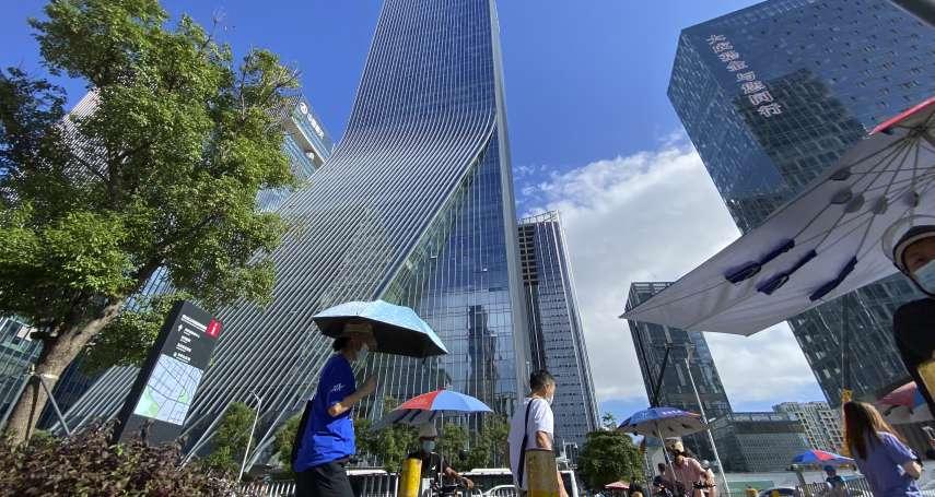 華爾街日報》背負5兆美元未爆彈:恒大只是中國房地產問題的冰山一角