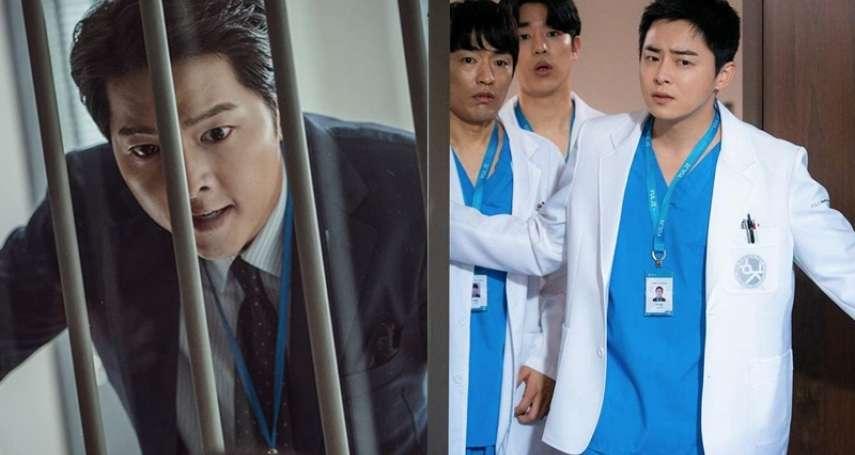 Netflix韓劇推薦》破千名日本網友票選最佳排行TOP20!第一名完勝《機智醫生》、《文森佐》