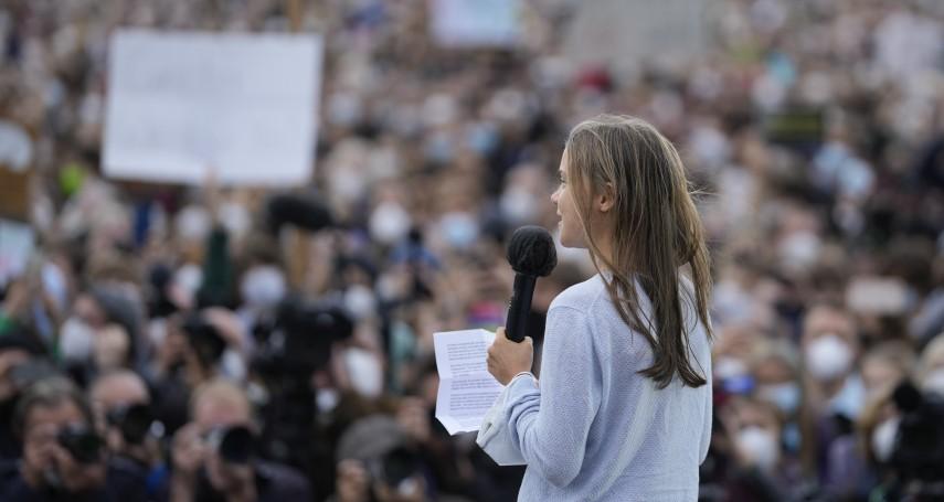 碳排放大國無故缺席聯合國氣候大會!瑞典少女鬥士通貝里:世界需要真正的氣候領袖