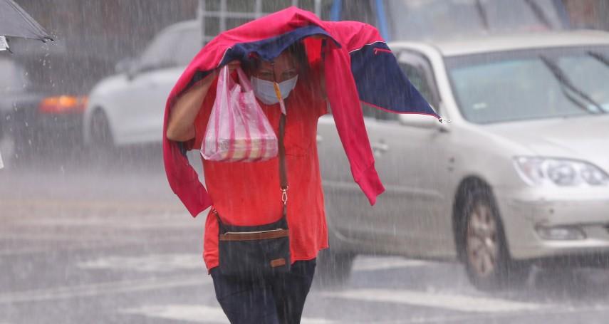 颱風「獅子山」生成,「圓規」最快今晚成颱!氣象局曝連假這時候開始變天,2地區雨勢最大