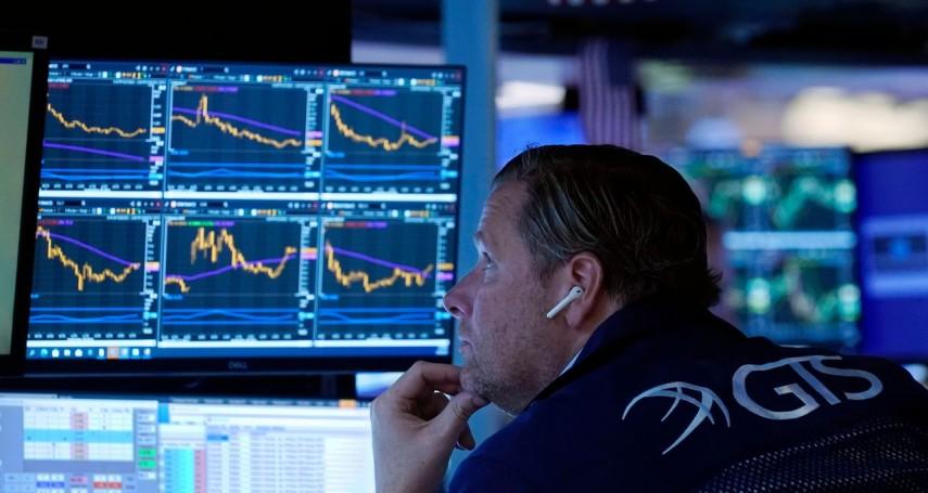 金融熱議》牛市再見?美股9月大跌,暴露了哪些問題?