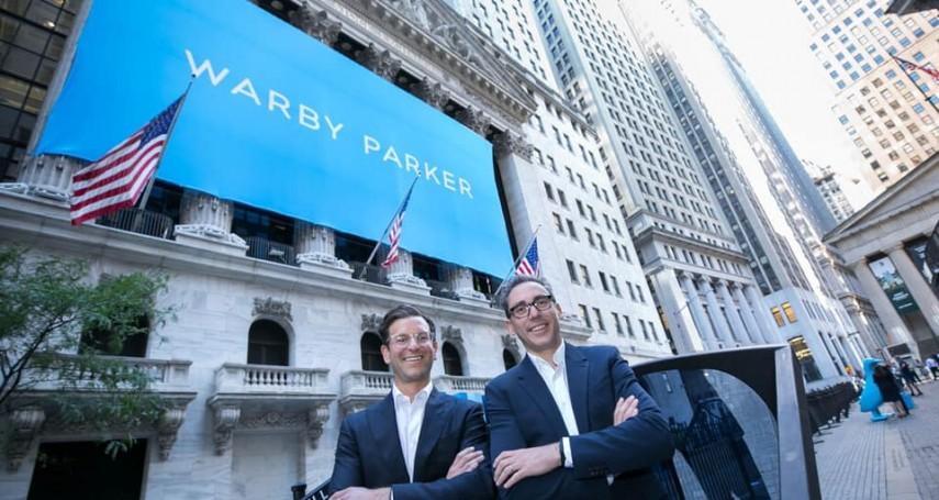 商業熱議》第一天狂漲36%!一個還在虧損的眼鏡店掛牌上市,為何成為華爾街關注的焦點?