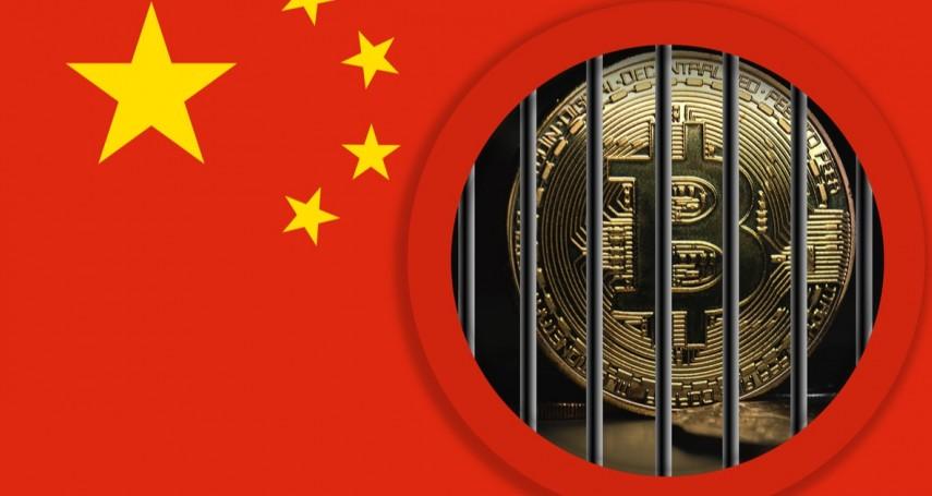 中國用戶大逃亡,為何加密幣市值反上漲?老手:別忘了比特幣是地下網路發跡