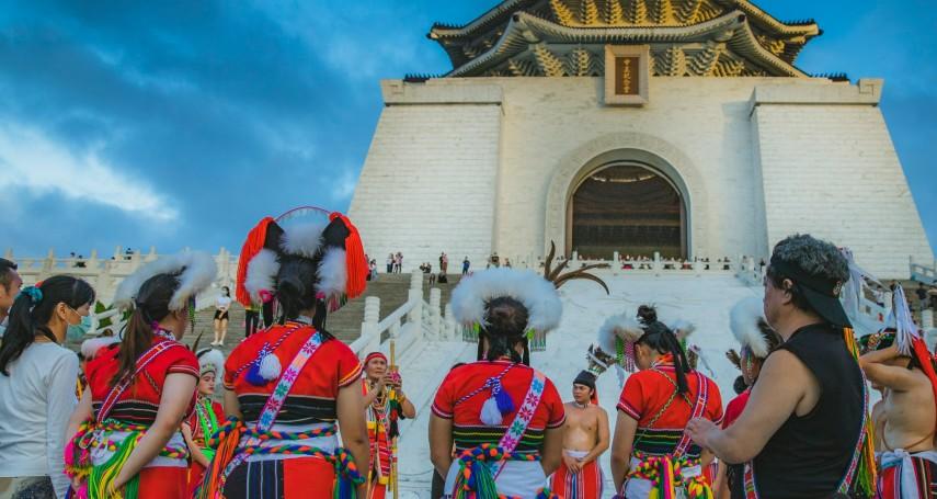 中正紀念堂原住民族藝文表演 「好久沒有聚一起」