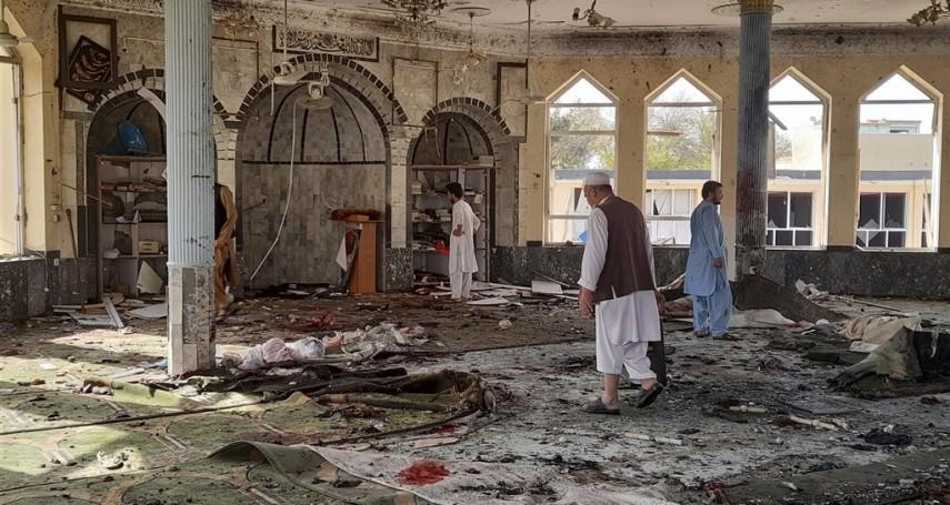 阿富汗什葉派清真寺發生致命爆炸!死傷逾百