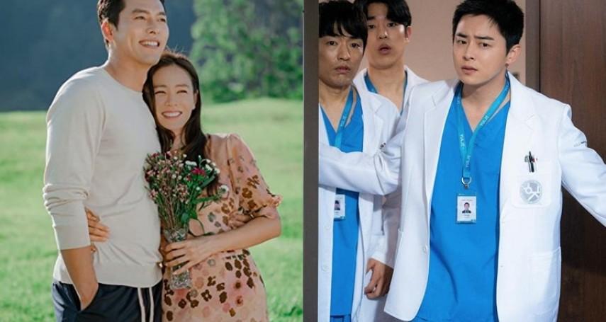 Netflix韓劇推薦》韓國網友票選tvN15部必看經典神劇!《機智醫生》只排第二名