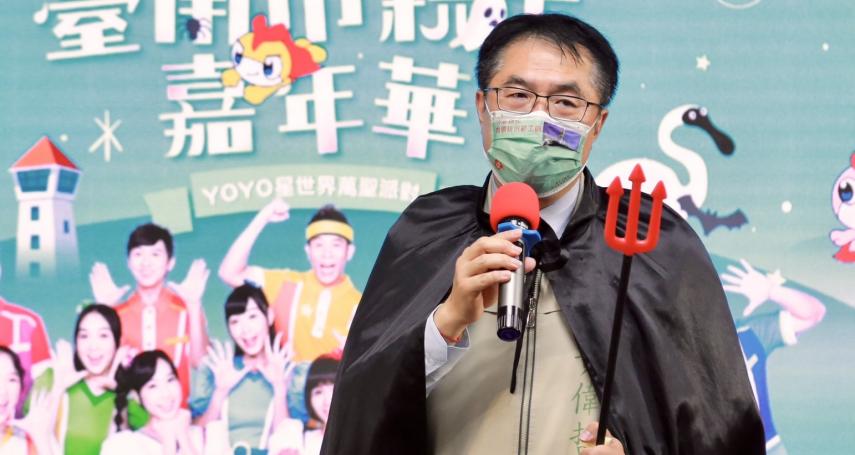 黃偉哲再登網路溫度計「好感王」 拜台南發展快速之賜黃偉哲重登第一寶座