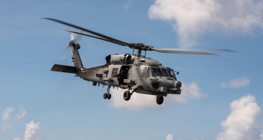 【新新聞】終於要買反潛直升機了!盤點國軍反潛戰力 MH-60R可望加入陣容