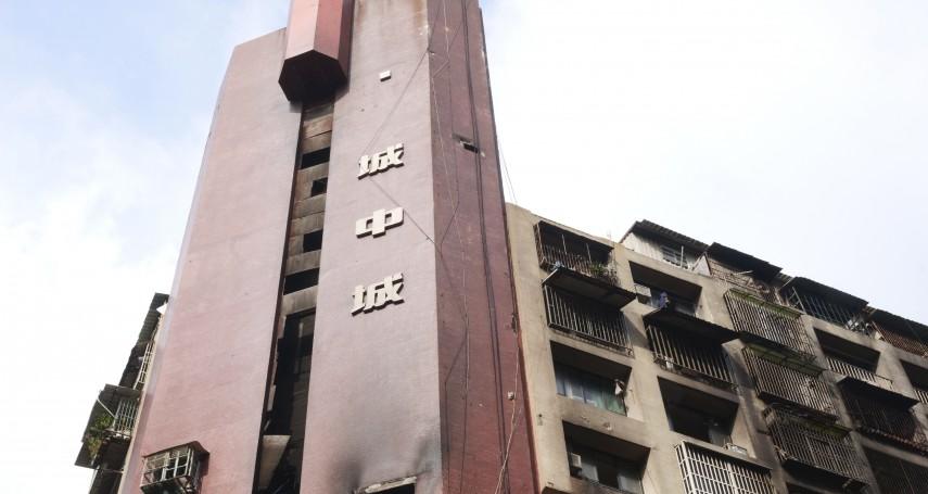 城中城住宅區竟登記為「辦公室」?藍議員痛批高市府無作為釀嚴重死傷