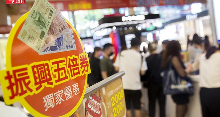 台灣內需迎反彈行情,通膨卻創下8年新高!存股達人揭「這種股」最抗通膨