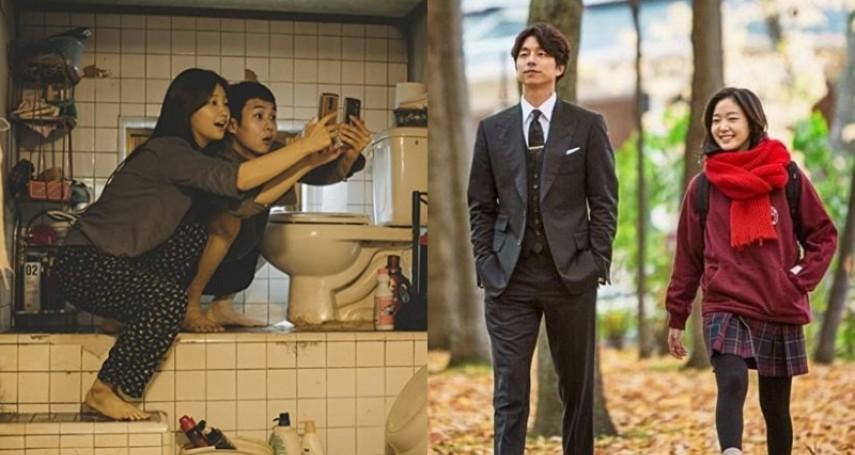 Netflix韓劇推薦》不只《魷魚遊戲》!8部歷年來風靡全球的經典韓國神劇、電影,看幾次都不會膩