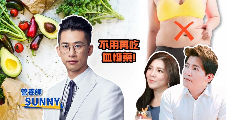 【下班經濟學】168斷食怎麼吃最有效?營養師教你狂降19公斤密技:不用再吃血糖藥!