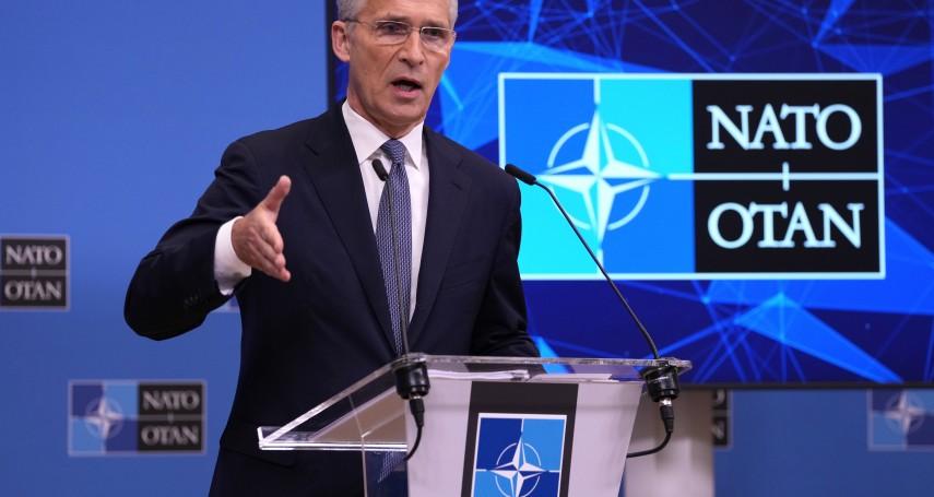 反中包圍網,歐洲也來參一腳?北約秘書長史托騰柏格:對抗中國崛起,是我們今後十年的戰略重點