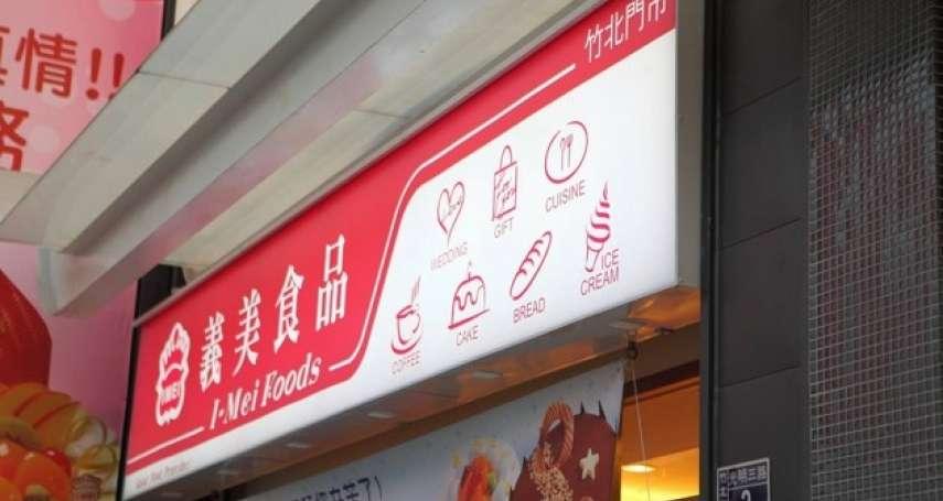 義美總經理高志明:台灣人吃太多化學香精