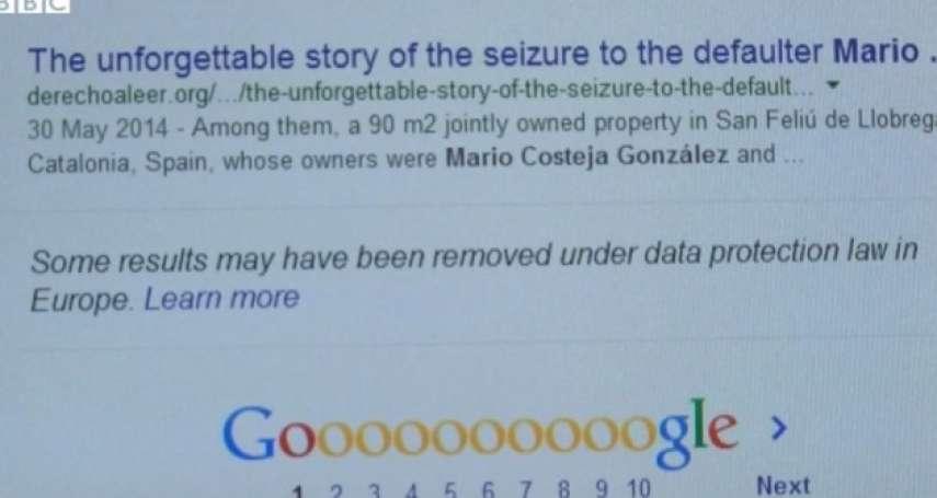 處理「被遺忘權」標準不一 Google遭質疑