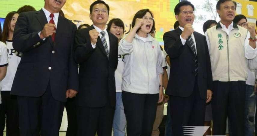 投票 小英先陪魏明谷
