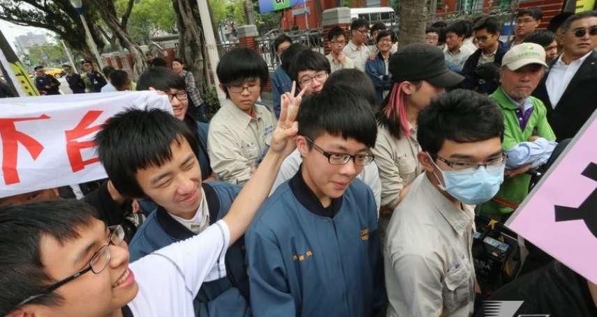 觀點投書:台灣的公民社會與公共文化