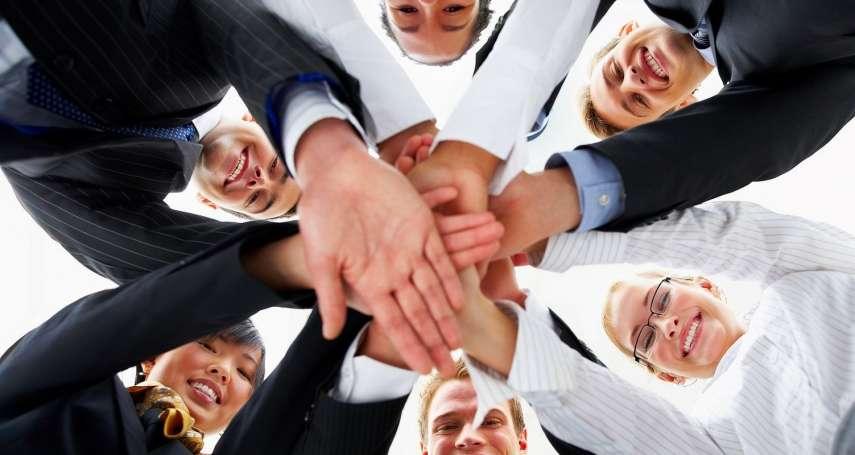 團隊默契不只是科學,還能將人人變成神隊友?