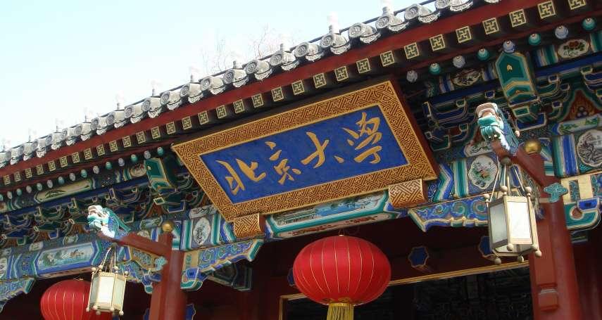 昔日學運搖籃淪為禁地!校友聲援勞工團體「被失蹤」北京大學警告在校生:不要挑戰法律