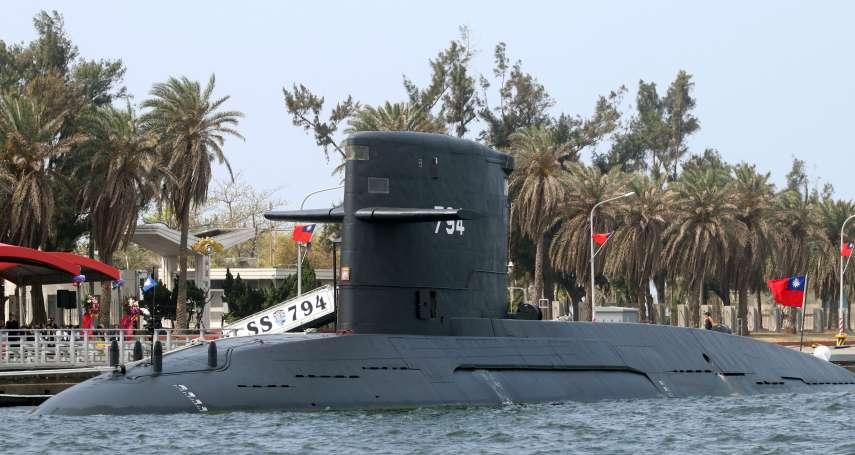 潛艦國造有譜!國防部證實:美國要賣台灣「紅區」裝備