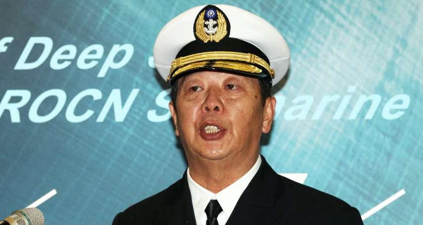 新新聞》潛艦國造背後的五個海官學長學弟