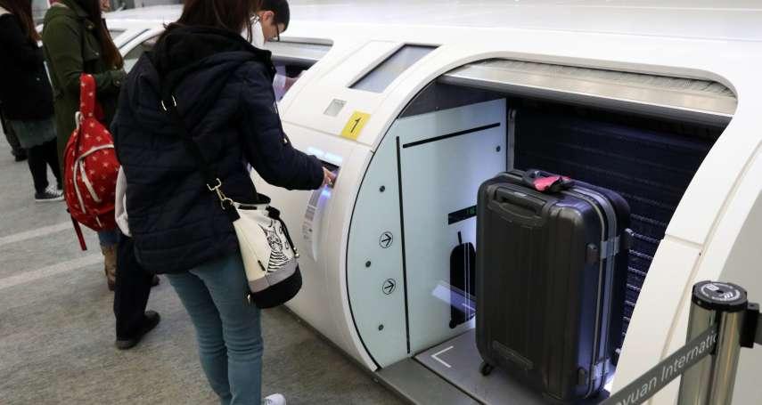 出國請注意!智慧型行李箱內建鋰電池,託運規定多