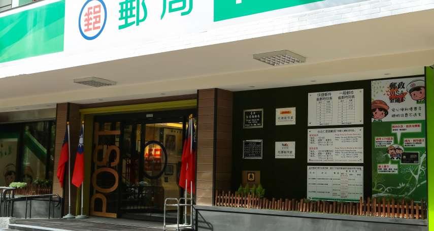 中華郵政工會揚言罷工!不滿董座、總座接連被拔,明赴政院抗議