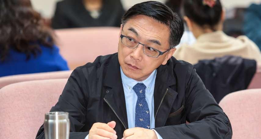 解密台灣》藍委「勇敢」挺同婚,陳宜民初選落馬,其他人挺得住嗎?