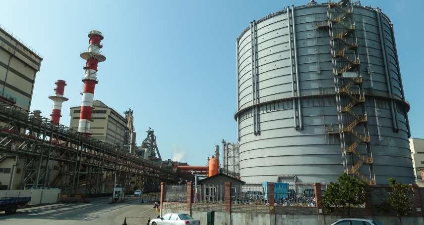 地方減煤、天然氣趕不及!供電受衝擊 中油這麼說…