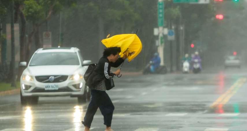 「米塔不排除登陸台灣」 氣象專家吳德榮:恐成中颱、東北部提防大雨