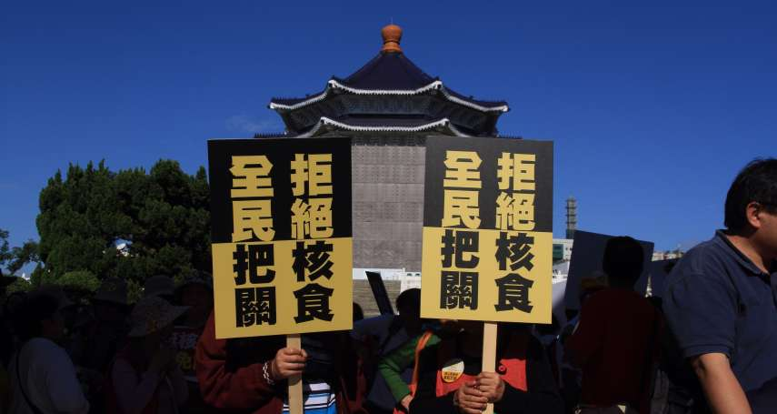 「日本核食」受鍶90汙染?食藥署檢測福島核災區食品 最新報告出爐了