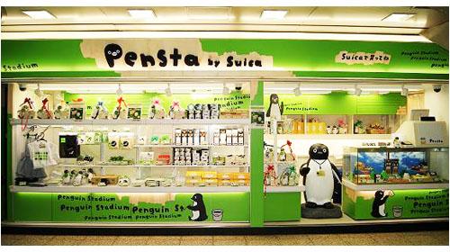 自己的紀念品商店。