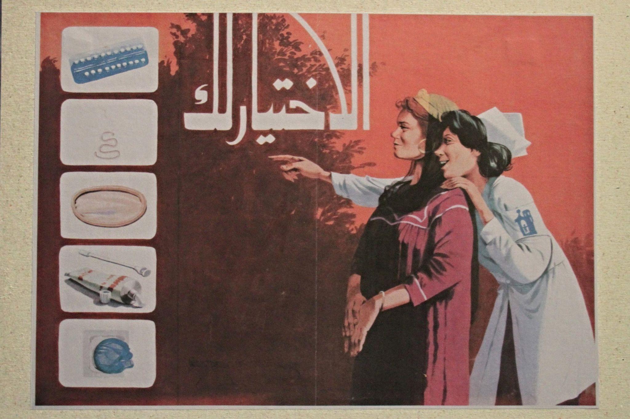 Contraception for women.jpg