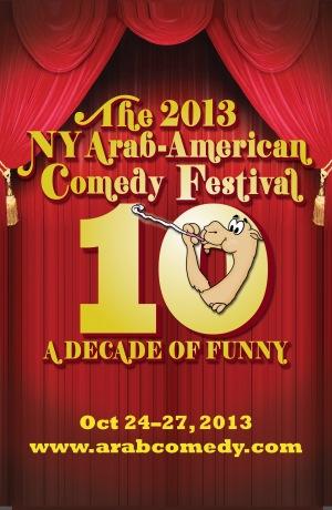 2013紐約阿裔美人喜劇藝術節舉辦第十年